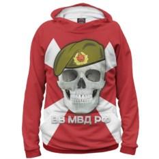 Мужское худи Print Bar ВВ МВД РФ