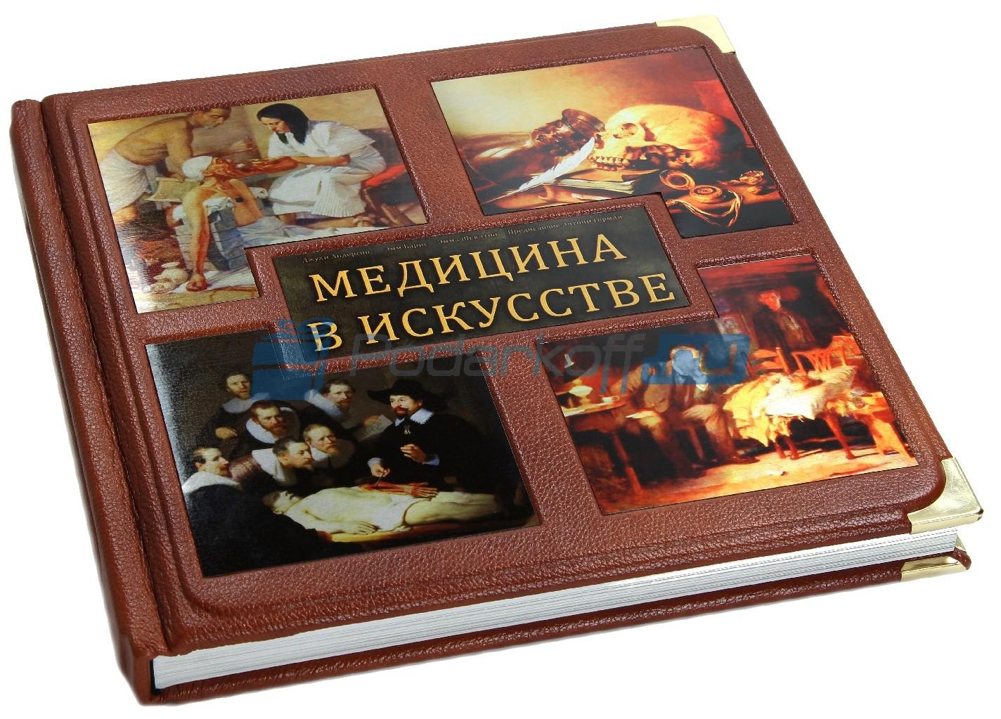 Интернет-магазин необычных подарков - ЛЮБЛЮ ДАРИТЬ 61