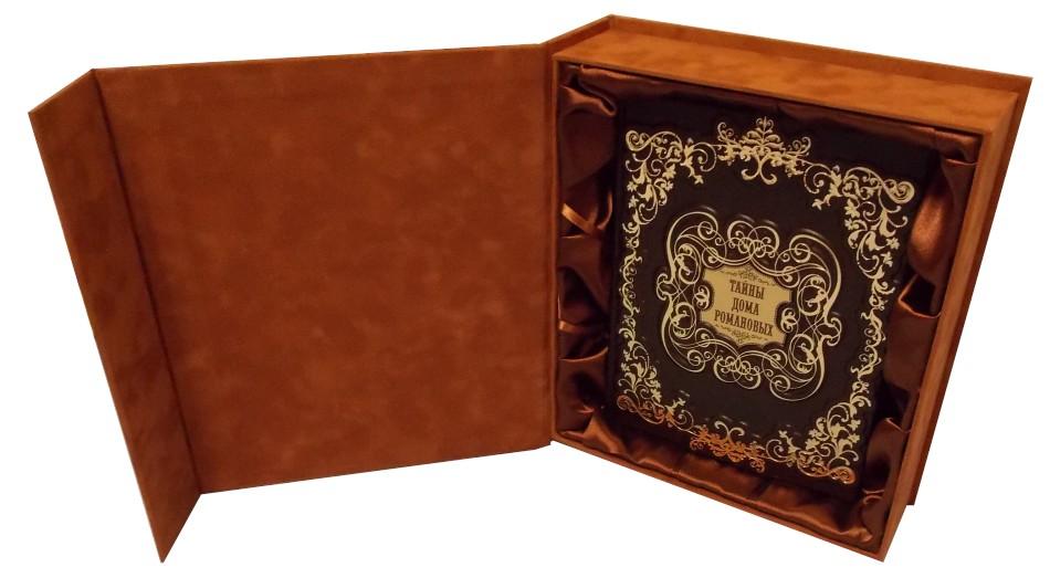 Подарочное издание «Тайны дома Романовых»