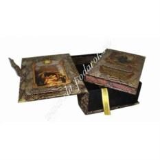 Книга в коробе с тайником Сокровищница мудрости