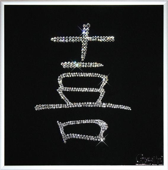 Картина с кристаллами Swarovski  Счастье