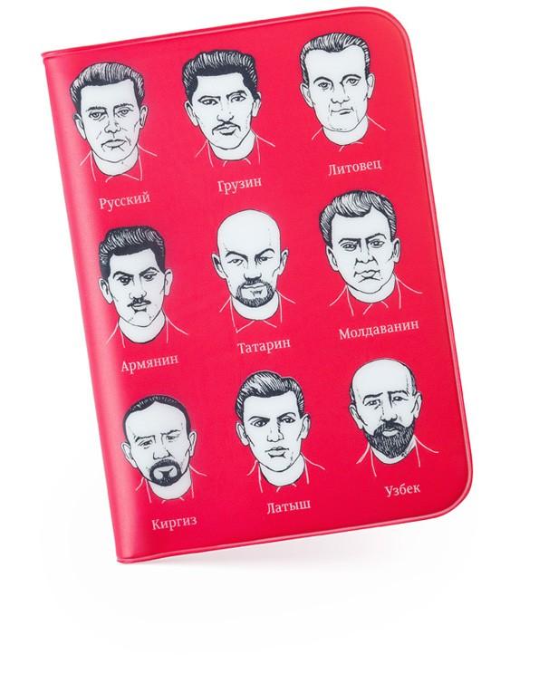 Обложка для паспорта «Документикус» (цвет: красный)