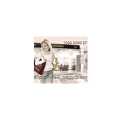 Подарочный сертификат обувных салонов «ЭКОНИКА»