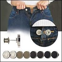 Пуговица-клипса дополнительная для джинс