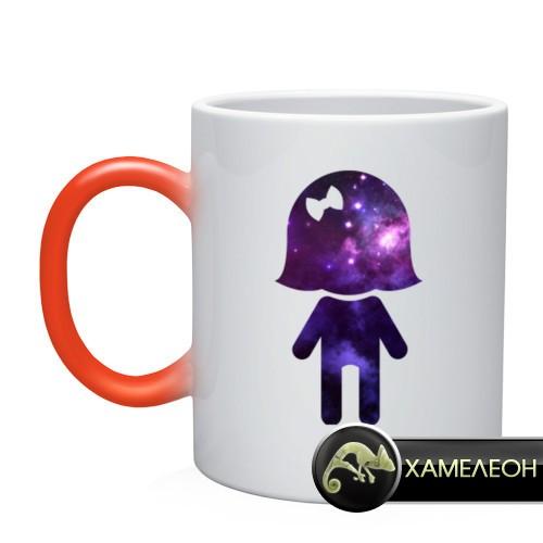 Кружка-хамелеон Детка космос