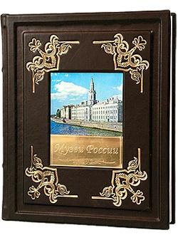 Книга Музеи России