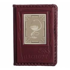Коричневая обложка для паспорта «Медику»