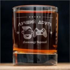 Именной стакан для виски Другу-геймеру