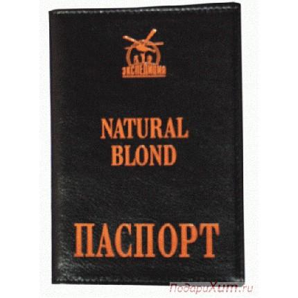 Обложка для паспорта Natural Blond