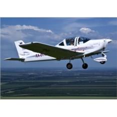 Сертификат 60 минут полета на Tecnam P2002 Sierra