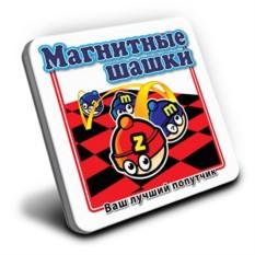 Настольная игра Магнитные шашки Mack and Zack