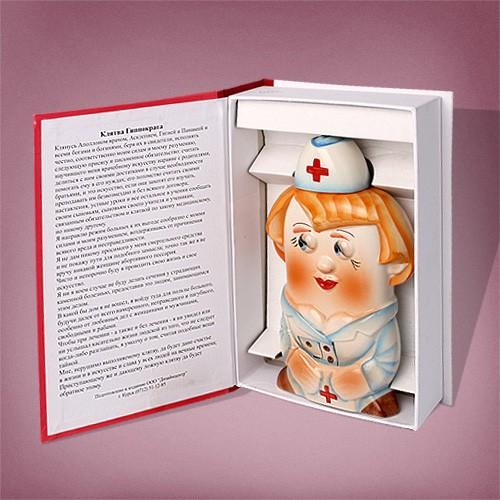 Набор медицинского работницы
