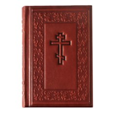 Книга Библия с тонированным срезом