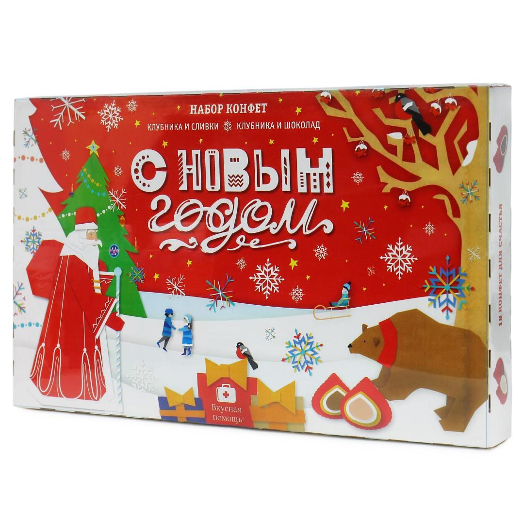 Новогодние конфеты «Клубника, сливки и шоколад»