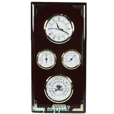 Часы-метеостанция