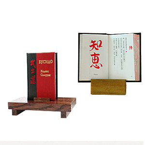 Бусидо  «Кодекс самурая»