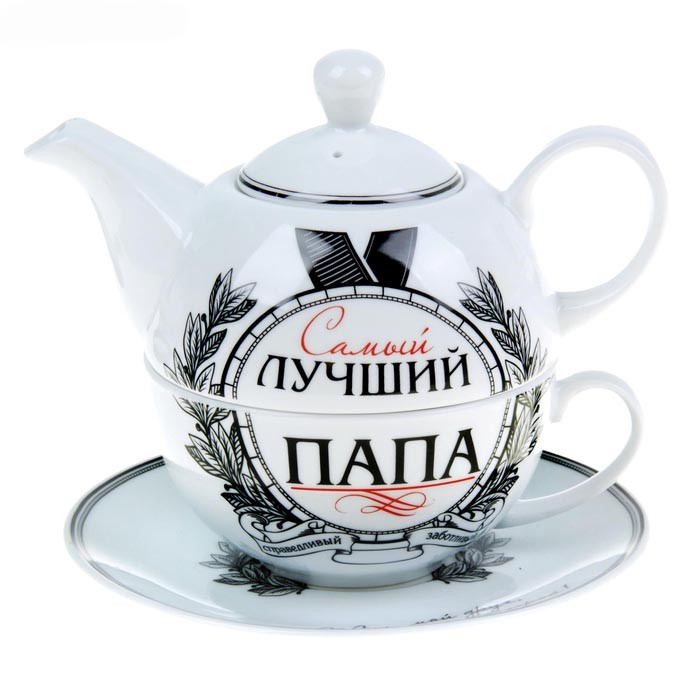 Подарочный чайный набор на 1 персону «Самый лучший папа»