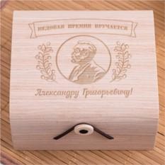 Подарочный набор мёда Медовая Нобелевская премия