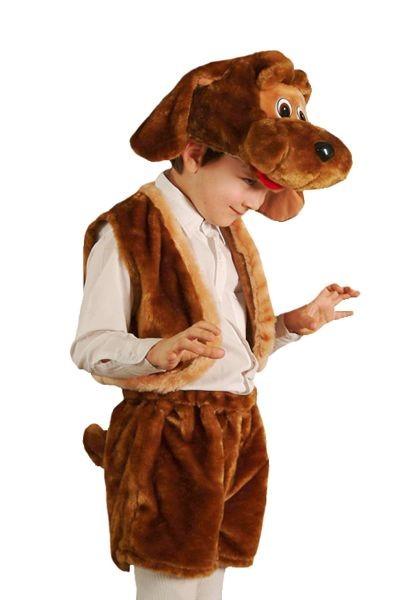 Карнавальный костюм Пес Барбос, 3-7 лет