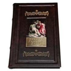 Книга Библия. Легенды и Факты