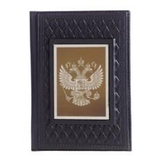 Обложка для паспорта «Патриот» (кожа)