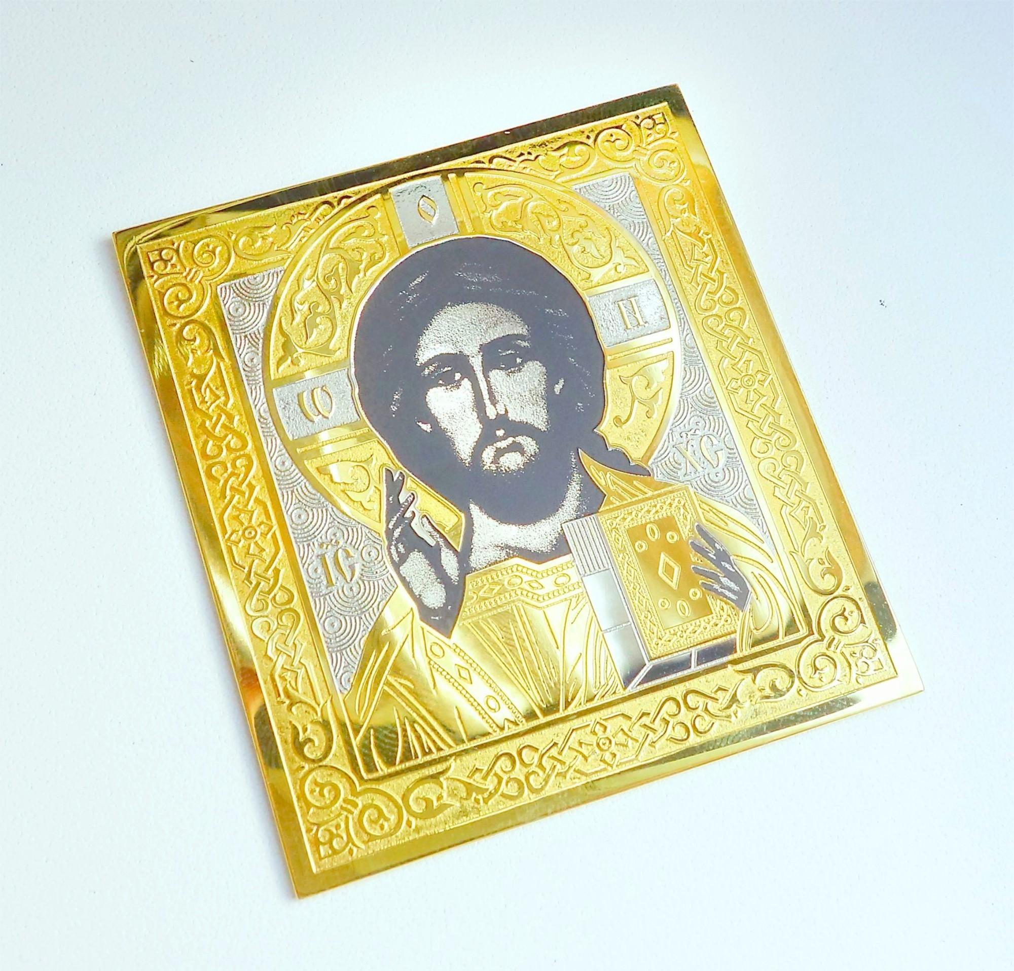 Карманная Икона Иисуса к