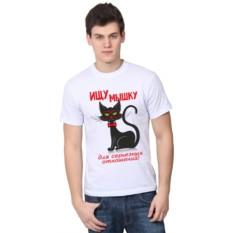 Мужская футболка Ищу мышку