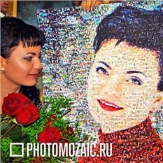 Фотомозаика в подарок сестре на 8 марта
