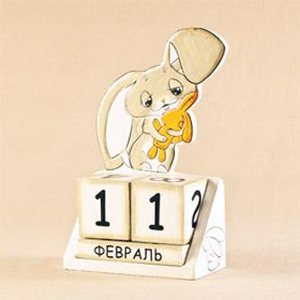 Календарь «Кролик с игрушкой»
