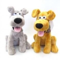 Мягкая игрушка Собачка сидящая (30 см)