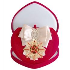 Большой Орден с кремовой лентой Юбилей 55