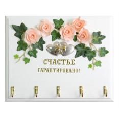 Ключница Сердца и розовые розы. Счастье Гарантировано!