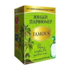 Детский набор парфюмера Famous