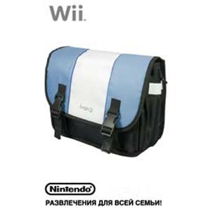 Сумка для игровой консоли (Wii)