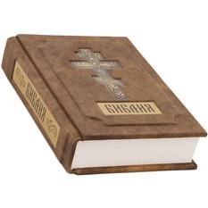 Библия (кожа) (в мешочке)