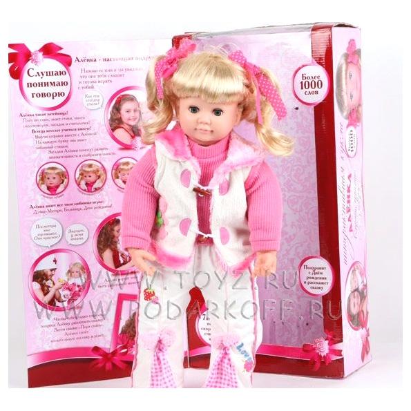 Кукла «Алёнка»