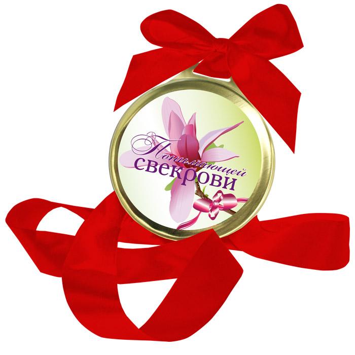 Шоколадная медаль Понимающей свекрови