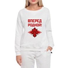 Белый женский свитшот Спартак Родной