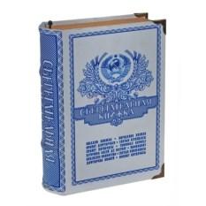 Книга-сейф Сберегательная книжка