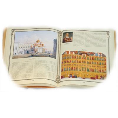 Книга Духовные светочи Москвы. Храмы, люди, судьбы
