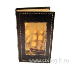 Книга-сейф с замком и ключом Парусник