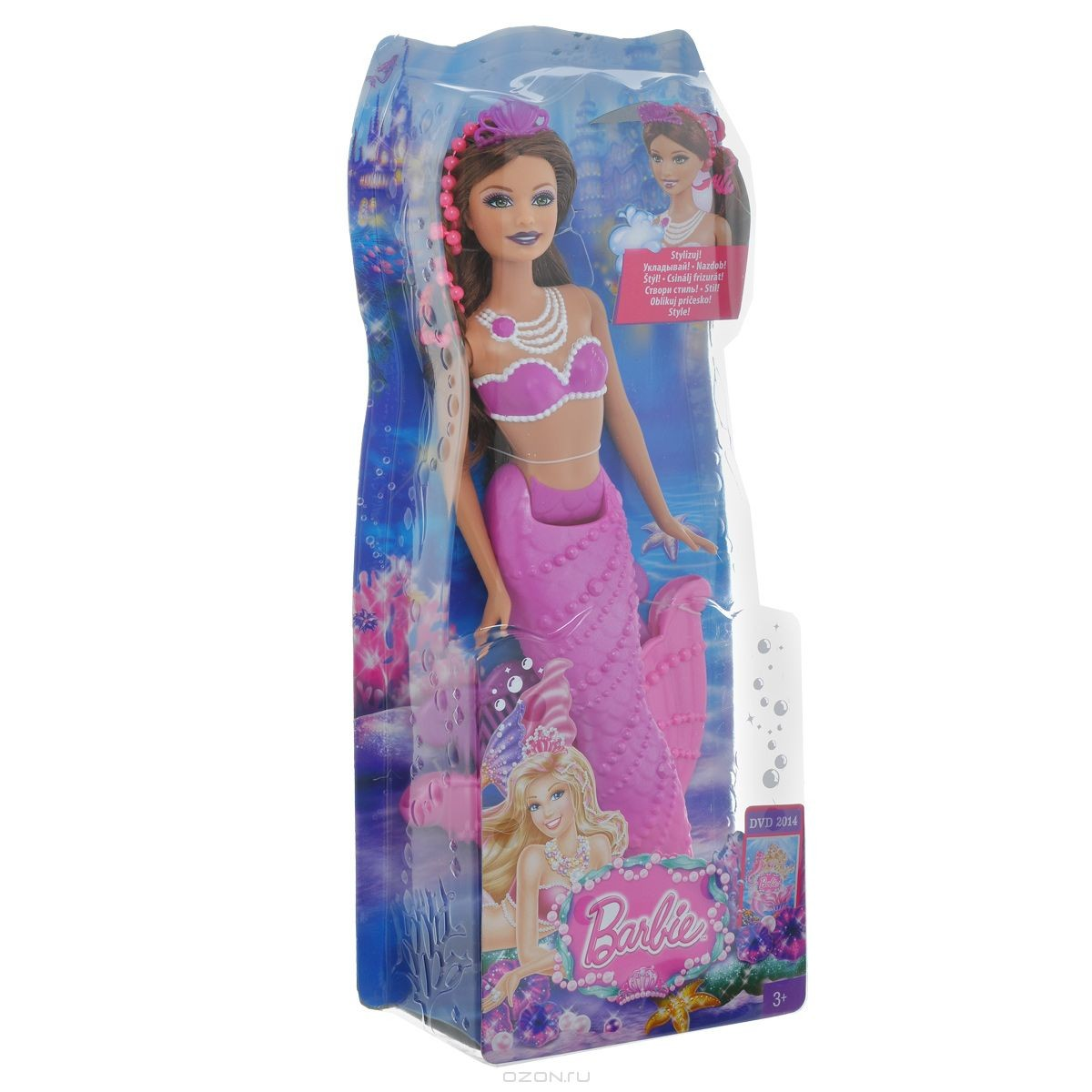 Кукла Барби. Русалка
