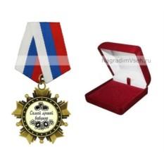 Орден Лучшей бабушке