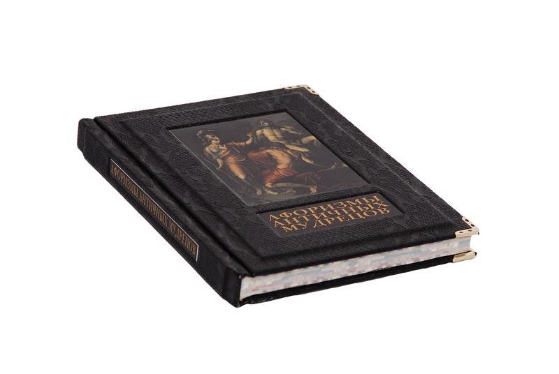 Книга Афоризмы античных мудрецов