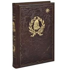 Книга об истории Кодекс самурая. Хагакурэ. Книга Пяти Колец