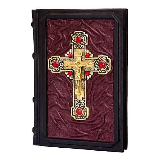 Подарочная книга Псалтирь