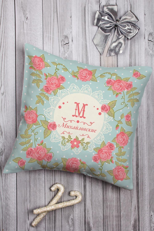 Декоративная подушка с Вашим именем Прованс