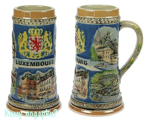 Пивная кружка коллекционная «Люксембург»