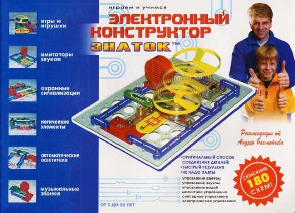 Конструктор электронный Знаток (180 схем)