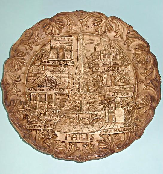 Сувенирная тарелка барельеф Париж